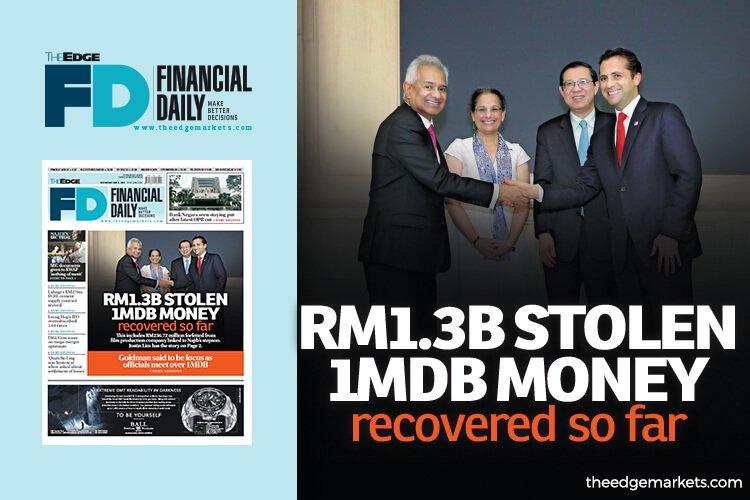 已追回13亿1MDB资金